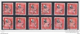 GIAPPONE:  1966/69  CICOGNE  -  100 Y. ROSSO, GRIGIO  E  NERO  US. -  RIPETUTO  12  VOLTE  -  YV/TELL. 844 A - 1926-89 Emperor Hirohito (Showa Era)