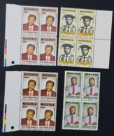 NIGERIA 2006 - LITERACY ICONS - SHORT SET RARE MNH - Nigeria (1961-...)