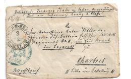 NDP167 / NORDDEUTSCHER POSTBEZIRK - Krieg 1870/71, Geldsendung An Verwundeten Im Lazaret In Chartres - North German Conf.