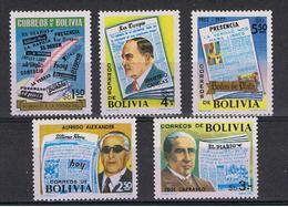 BOLIVIA:  1977  STAMPA  NAZIONALE  -   S. CPL. 5  VAL. N. -  YV/TELL. 559/63 - Bolivia