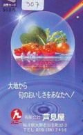 MUSHROOM CHAMPIGNON SETA Fungo Paddestoel (307) - Fleurs