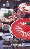 MUSHROOM CHAMPIGNON SETA Fungo Paddestoel (308) - Fleurs