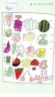 MUSHROOM CHAMPIGNON SETA Fungo Paddestoel (321) - Fleurs
