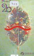MUSHROOM CHAMPIGNON SETA Fungo Paddestoel (327) - Fleurs