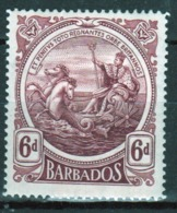 Barbados 1916 George V Single 6d Stamp From The Definitive Set. - Barbados (...-1966)