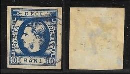 1869 - Posta ROMANA - Principato Di Romania - Principe Carlo Senza Barba - N.° 22 Usato - Cat. 40,00 € - Lotto 2175 - 1858-1880 Moldavia & Principato