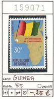 Guinea - Rep. De Guinée - Michel 55 - ** Mnh Neuf Postfris - Guinea (1958-...)
