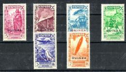 Guinea Española Beneficencia Nº 12/17 En Nuevo - Spanish Guinea