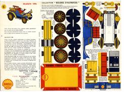 DELAHAYE 1896  COLLECTION SCHELL BERRE   BOLIDES D AUTREFOIS   MAQUETTE EN CARTON  EDITION ANNEE 50 - Carton / Lasercut