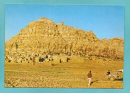 YEMEN THELA CITY - Yemen