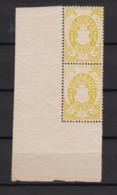 Bayern - 1876 - Telegrafenmarken - Michel Nr. 21 - S.Paar Eckrand - Postfrisch - Bayern