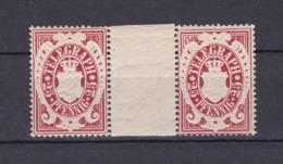 Bayern - 1876 - Telegrafenmarken - Michel Nr. 18 - ZW - Postfrisch - Bayern