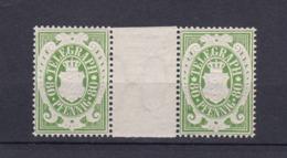 Bayern - 1876 - Telegrafenmarken - Michel Nr. 20 - ZW - Postfrisch - Bayern