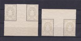 Bayern - 1876 - Telegrafenmarken - Michel Nr. 16 A+b - ZW UR+OR - Postfrisch - 200 Euro - Bayern