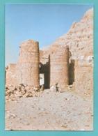 YEMEN THELA GATES SANAA - Yemen