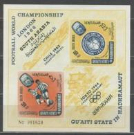 QUAITI STATE IN HADHRAMAUT Imperforated Bloc Mint Without Hinge - 1966 – Inglaterra