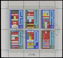 Bulgarien 1980 - Mi-Nr. Block 100 Gest / Used - Europa - KSZE - Bulgarien