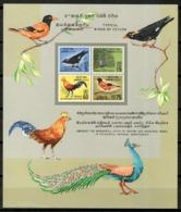Sri Lanka 1966 Ceylán / Birds MNH Vögel Aves Oiseaux Uccelli  / Cu14710  41-48 - Pájaros