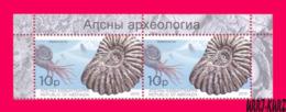 ABKHAZIA 2019 Fauna Marine Shell Fossils Extinct Cephalopods Ammonites Archaeology Pair MNH - Préhistoriques