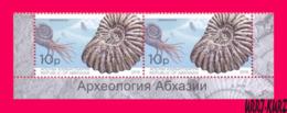 ABKHAZIA 2019 Fauna Marine Shell Fossils Extinct Cephalopods Ammonites Archaeology Pair MNH - Fossils