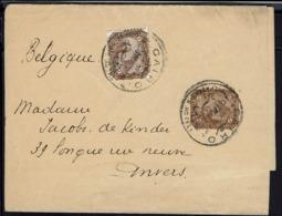 Egypte - 1897 - Entier Postal 1 M + 1 M Sur Bande Journal De Cairo Pour Anvers (Belgique) B/TB - - Egypt