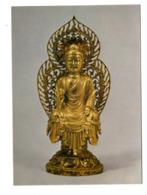 Corée Du Sud Gold Amitabha From The Pagoda At Hwangbok -sa  Temple Site Kyongju   Unified Stilla (706 A)  TBE.D) - Corea Del Sud