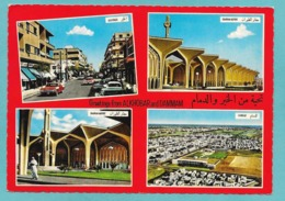 SAUDI ARABIA AL KHOBAR AND DAMMAN DHAHRAN AIRPORT 1971 - Arabia Saudita