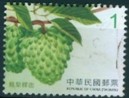 TAIWAN 2016 -  ATEMOYA -  SUGAR APPLE  -  FRUIT  -  CIRCULATED - Oblitérés