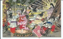Chine   Scéne D'adoration  Tientsin 1912 - China