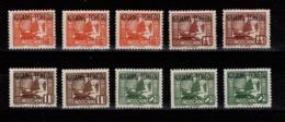 "Kouang Tcheou - ""Sans RF"" - Stock N** YV 140 (3) , 141 (2) , 142 (2) , 143 (3) Cote 3,70 Euros - Unused Stamps"