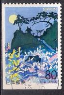 Coil - From Booklet Pane - Japan 1999 -  Kochi Prefectural - Sakamoto Ryoma 3 - Usados