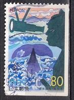 Coil - From Booklet Pane - Japan 1999 -  Kochi Prefectural - Sakamoto Ryoma 4 - Usados