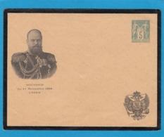 "ENTIER POSTAL,ENVELOPPE REPIQUAGE ""SOUVENIR DU 1ER NOVEMBRE 1894,LIVADIA"". - Ganzsachen"