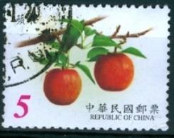 TAIWAN 2016 -  APPLE  -  FRUIT  -  CIRCULATED - Oblitérés