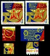 Russia 1969 October Revolution,Kremlin,Star,Flag,Mi.3680 X2,MNH,ERROR - 1923-1991 USSR