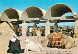 1 AK Israel * Beduinen Markt In Beer Sheba (auch Be'er Scheva) - Eine Großstadt Im Süden Israels * - Israel