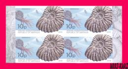 ABKHAZIA 2019 Fauna Marine Shell Fossils Extinct Cephalopods Ammonites Archaeology Block Of 4v Imperforated MNH - Fossils