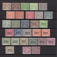 Bayern - 1916/19 - Dienstmarken - Sammlung - Ungebr./Postfrisch - Bavaria