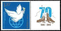 CHINE (2015-Z3) Colombe /paix 1v  Neuf ** MNH - 1949 - ... Volksrepublik