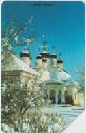 #12 - RUSSIA-008 - ASTRAKHAN - CHURCH - Rusia