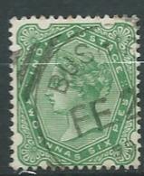 Inde Anglaise - Yvert N°47 Oblitéré  -  Ava 28101 - Indien (...-1947)