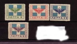 EPIRUS 1914 YVERT N°29/32 NEUF MLH* - North Epirus