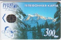 #12 - RUSSIA-021 - NOVOSIBIRSK - MOUNTAINS - Russland