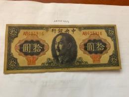 China 10 Yuan Copy Banknote 1945 - China