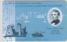 #12 - RUSSIA-034 - KIROV - SAMUEL MORSE - 20.000EX. - Russia