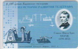 #12 - RUSSIA-034 - KIROV - SAMUEL MORSE - 20.000EX. - Russland