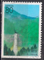 Coil - From Booklet Pane - Japan 1999 - Coil - Wakayama Prefecture - Waterfall. Riyue Island - From Booklet Pane 3 - Usados