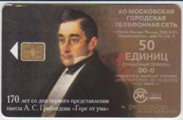 #12 - RUSSIA-056 - MGTS MOSCOW - A. S. Griboedov - To Mountain From Mind - 170 Years - 23.000EX. - Rusia