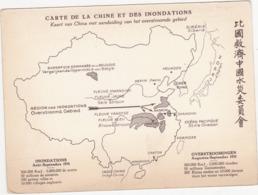 41663  -    Carte De Chine Et Des  Inondations - Chine