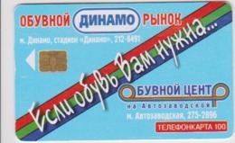 #12 - RUSSIA-072 - MGTS MOSCOW - THE SHOE CENTER 100 UNITS - 35.000EX. - Rusia